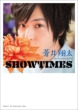 Aoi Shouta 1st Personal Book SHOWTIMES
