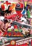 Ressha Sentai Tokkyuuger Vol.1