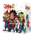 Majin Eiyuu Den Wataru 2 Blu-Ray Box