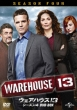 Warehouse 13 Season 4 DVD-BOX