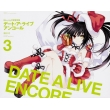 Date a Live Encore 3 (+Original Anime Blu-ray)