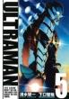 Ultraman 5 �t�B�M���A�t����������� �q�[���[�Y�R�~�b�N�X