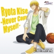 The Basketball Which Kuroko Plays.Solo Mini Album Vol.2