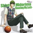 The Basketball Which Kuroko Plays.Solo Mini Album Vol.3
