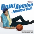 The Basketball Which Kuroko Plays.Solo Mini Album Vol.5