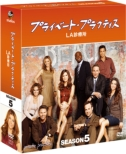 Private Practice Season 5 Compact Box
