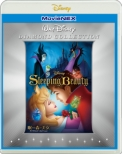 Sleeping Beauty : Diamond Collection MovieNEX