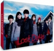 Lost Days Dvd-Box