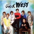 Eejanaika (+DVD)[WEST Edition: First Press Limited C]