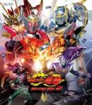 Masked Rider Ryuki Blu-Ray Box 2