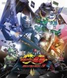 Masked Rider Ryuki Blu-Ray Box 3