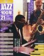 �u�T��cd�'��W���Y���{���}�K�W�� Jazz100�N 2015�N 1�� 20�� 21��