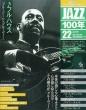 �u�T��cd�'��W���Y���{���}�K�W�� Jazz100�N 2015�N 2�� 3�� 22��