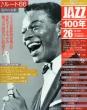 �u�T��cd�'��W���Y���{���}�K�W�� Jazz100�N 2015�N 3�� 31�� 26��