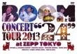 Boom Concert Tour 2013 24