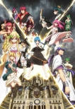 The Kingdom Of Magic Magi 10