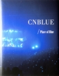 CNBLUE�@2013 PHOTOBOOK ' Place of Blue'