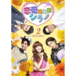 Dating Agency.Cyrano Dvd-Box2