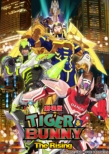 ����� TIGER & BUNNY -The Rising -�y�������Łz