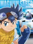 [bakusou Kyoudai Let`s&Go!!] Blu-Ray Box