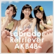 Labrador Retriever [First Press Limited Type 4: Random Event Ticket, AKB48 37th Single Voting Limited Period Serial Card]