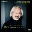 Cantata, 30, 69, 191, : Suzuki ��؉떾 / Bach Collegium Japan 55