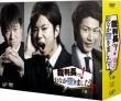 Saibanchou! Onaka Sukimashita! Dvd-Box Gekan