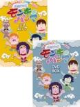 Saiyuki Gaiden Monkey Perm DVD BOX Special Edition +Official Mucc [Loppi HMV CUEPRO LIMITED]