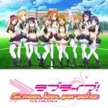 ���u���C�u! School Idol Paradise �������� 3�{�Z�b�g