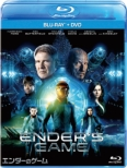 Ender' s Game Blu-ray +DVD Sets