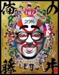 3Bjunior LIVE FINAL ���̓��� 2014 [Blu-ray2���g]�y�O��w�X���[�u�d�l�E���u�b�N���b�g����z