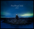 StarRingChild EP (+DVD)[First Press Limited Edition]