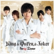 KING & QUEEN & JOKER (+DVD)[First Press Limited Edition K]