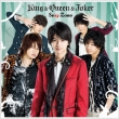 KING & QUEEN & JOKER (+DVD)[First Press Limited Edition S]