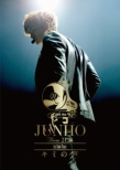JUNHO(From 2PM)1st Solo Tour' Kimi no Koe' [First Press Limited Edition]