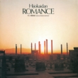 Romance +1 Noise Remaster Edition