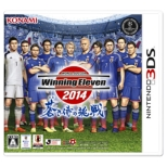 World Soccer Winning Eleven 2014 Aoki Samurai no Chousen