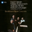 Triple Concerto : Oistrakh(Vn)Rostropovich(Vc)Sviatoslav Richter(P)Karajan / Berlin Philharmonic