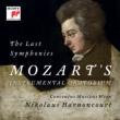 Symphonies Nos.39, 40, 41 : Harnoncourt / Concentus Musicus Wien (2012, 2013)