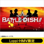 Battle��dish / / (Lh)