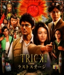 Trick Movie Last Stage Chou Complete Edition