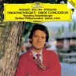 Oboe Concertos -Mozart, R.Strauss, Bellini : Schellenberger(Ob)Levine / Berlin Philharmonic