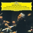 Oboe Concerto, Horn Concerto No.2 : Karajan / Berlin Philharmonic, L.Koch(Ob)Hauptmann(Hr)(Single Layer)