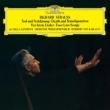 Tod und Verklarung, 4 Letzte Lieder : Karajan / Berlin Philharmonic, Janowitz(S)(1972, 1973)(Single Layer)