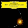 Also Sprach Zarathustra : Karajan / Berlin Philharmonic (1973)(Single Layer)