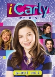 iCarly Season 1 VOL.1