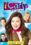 iCarly Season 1 VOL.2
