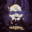Da Mind Of Traxman Vol.2