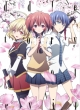 Akuma No Riddle Vol.6