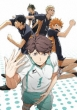 Haikyu!! Vol.2
